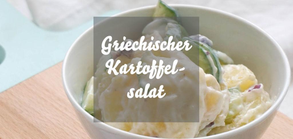 Griechischer Kartoffelsalat mit Oliven