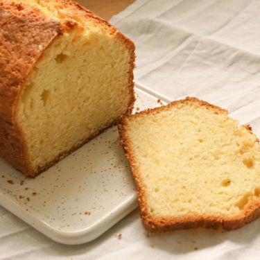 Zitronenkuchen Rezept einfach und schnell