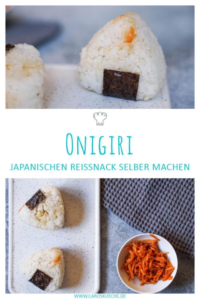 Onigiri selber machen: Einfaches Onigiri-Rezept